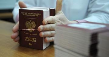 В России подорожают загранпаспорта и автомобильные права