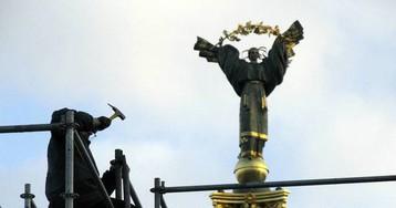 Госдепартамент призвал украинские власти поднять цены на газ для населения