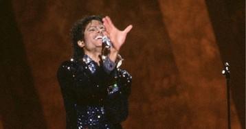 На торги выставлены знаменитые «лунные» мокасины Майкла Джексона