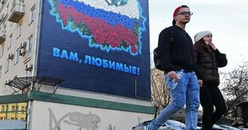 «Чемпионы по лени». Россиян ждет новая порция длинных выходных