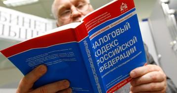 Минфин придумал для россиян новый налог – на профессиональный доход