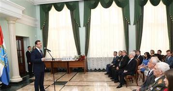 Жители области получили государственные награды
