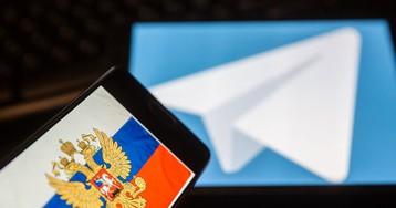 Telegram пытается добиться отмены приказа о передаче ключей для расшифровки сообщений пользователей