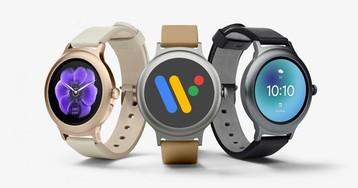 Google может представить осенью свои первые смарт-часы