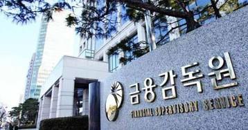 Южная Корея смягчает правила регулирования криптовалют