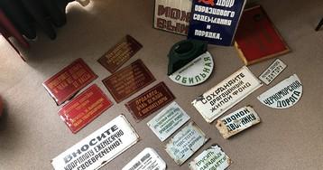 Небольшое пополнение коллекции табличек