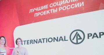 «Лучшие социальные проекты России»: Объявлены лучшие практики социально-ориентированного развития