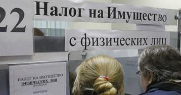 Путин объявил о налоговой реформе. Что задумало правительство