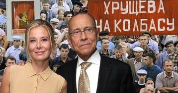 Кончаловский создаст фильм про расстрел демонстрации в Новочеркасске