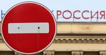 Слив засчитан. Чем обернулся закон о наказании за поддержку санкций
