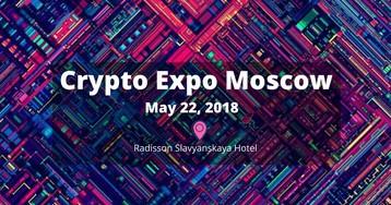 Crypto Expo Moscow 2018 стало крупнейшей выставкой-форумом в Москве