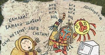 Комиксы о сисадминах: вся жизнь пронеслась перед глазами