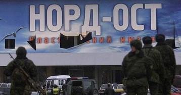 ЕСПЧ присудил компенсацию идейному стороннику захвата заложников на Дубровке