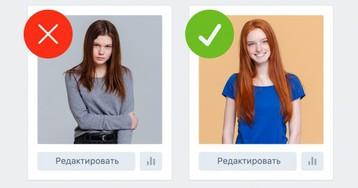 Как сделать правильное фото для аватарки: 8 советов от профессора психологии