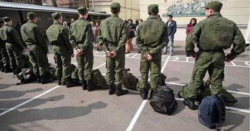 СМИ: Минобороны готовит изменения в правила призыва в армию
