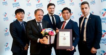 «Навиен Рус» стал компанией года в России