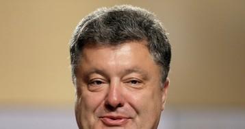 Европарламент потребовал от Порошенко встать во главе гей-парада