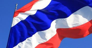 В Таиланде легализировано 7 криптовалют