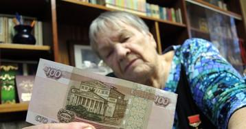 В Moody'sперечислили плюсы повышения пенсионного возраста в РФ