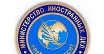 Приднестровье отказалось выводить миротворцев РФ