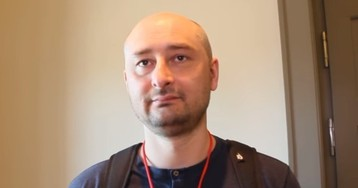 """Бабченко рассказал о разрушенной жизни после """"убийства"""""""