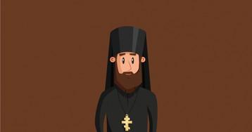Анекдот про священника иисповедь мужика скосой