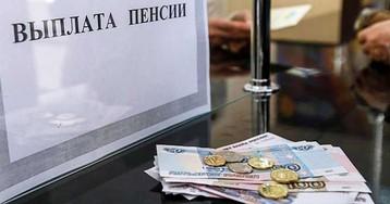 Пенсионная реформа: что думают россияне