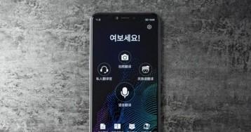 Представлен смартфон для путешественников, понимающий 104 языка