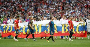 Можем повторить? Честный разбор наших шансов победить Хорватию