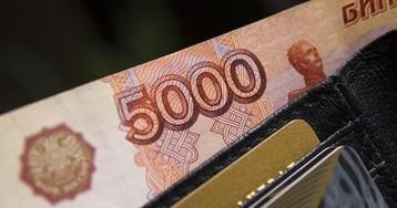 """Любой платеж на карту """"уйдет"""" в налоговую: тревожный план ФНС"""