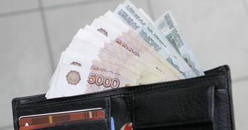 У россиян зафиксирован резкий рост «свободных денег»