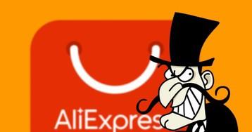 AliExpress наносит подлые удары в спину россиянам. Воруют деньги и отказываются возвращать