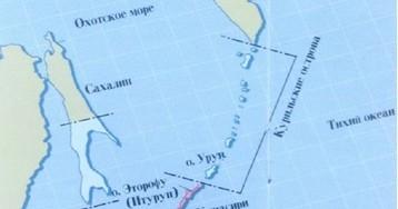 В МИД РФ напомнили Японии о статусе южных Курил