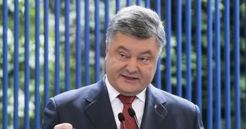 """Порошенко назвал победу Усика """"символом борьбы Украины"""""""