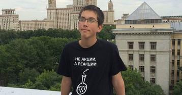 Школьник с 400 баллами ЕГЭ получил максимальный результат на допэкзамене в МГУ