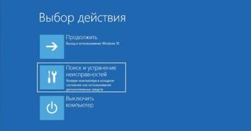 Как в Windows 10 отключить подписи драйвера в UEFI