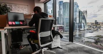 Аналитики отметили рекордно низкую долю свободных офисов в Москве