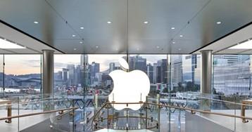 Investimentos da Apple em P&D cresceram US$760 milhões