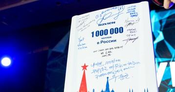 Компания «Навиен Рус» установила отраслевой рекорд