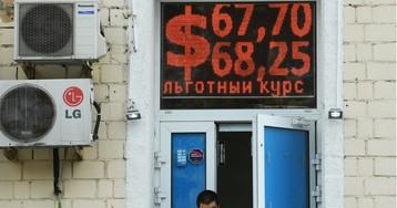 Валютный шторм. Почему курс рубля не ждет ничего хорошего