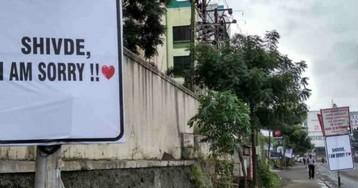 300 раз извини: индиец развесил баннеры по всему городу, прося прощения у девушки