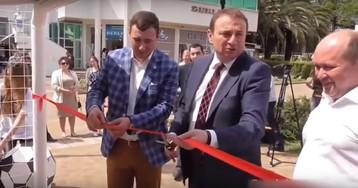 10 фейлов российских чиновников: открытие асфальта, невидимой остановки и пустого места