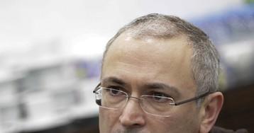 Ходорковский прекращает поддержку «Центра управления расследованиями»