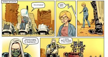 Комикс: «Дорога равенства»
