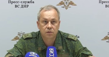В ДНР заявили о начале новой войны с Украиной 14 сентября