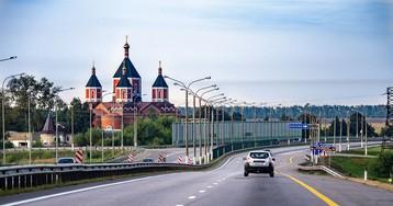 И вот это - лучшая дорога России?