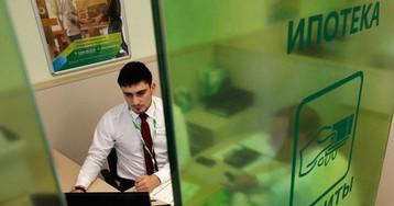 Cбербанк расширяет ипотечное кредитование