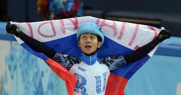 Виктор Ан решил сдавать в аренду полученную после Олимпиады квартиру