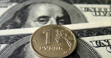 Министр экономического развития назвал реальный курс: 50 рублей за доллар