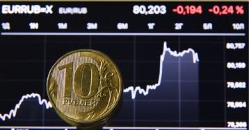 Центробанк спас рубль при помощи «печатного станка». Что дальше?